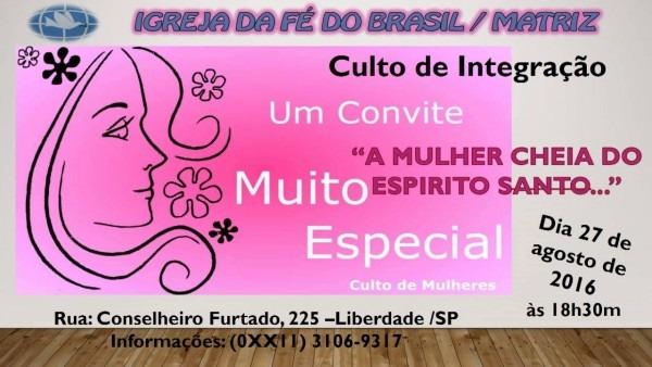 Igreja da fÉ do brasil   matriz