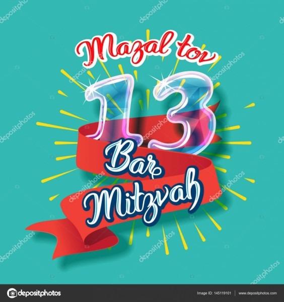 Cartão de convite de bar mitzvah — vetores de stock © nrey_ad