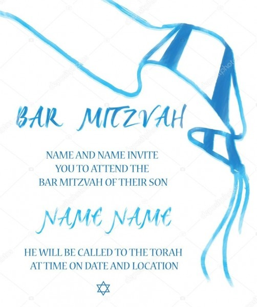 Bar mitzvah jewish invitation card — stock vector © lucidwaters