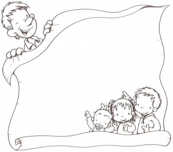 Compartilhando idÉias com a tia angela  dia dos pais 2013