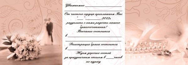 Convites de casamento templates em psd para editar no photoshop