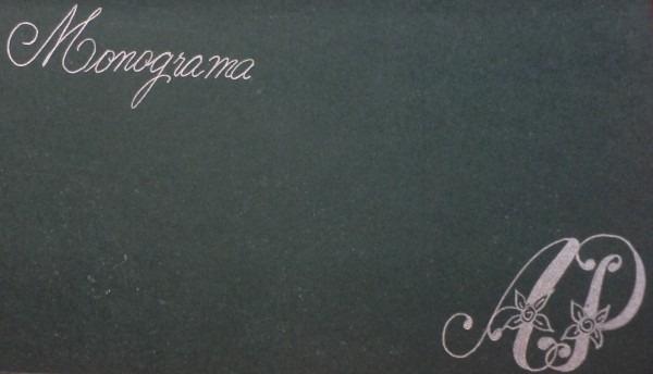 Ale rodrigues  caligrafia para convites