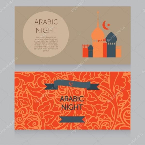 Modelo de convite lindo para festa de noite árabe ou modelo para