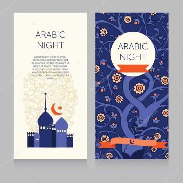 Modelo de convite lindo para festa de noite árabe — vetores de