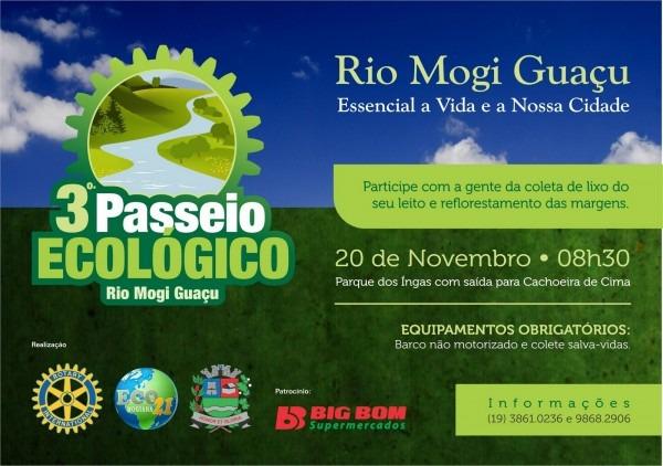 Rotary club mogi guaçu  convite especial  3o  passeio ecológico